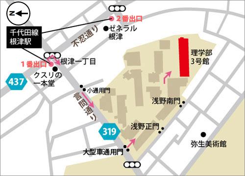 根津駅からの地図
